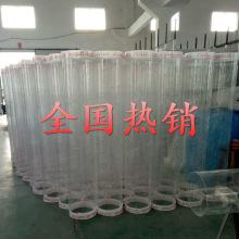 医用橡胶制品66F-663