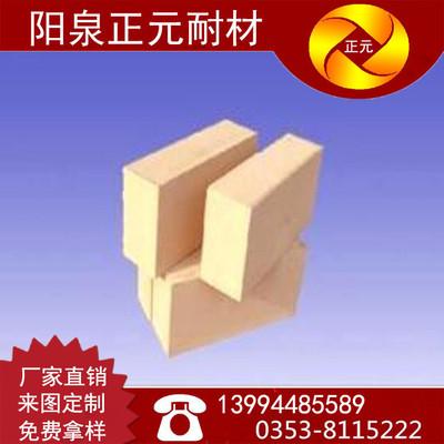 厂家供应优质河南70高铝半保温砖,高铝隔热砖,亚博客服