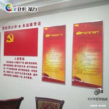 党建展板墙贴画数码印刷机KL-UV2533-SPT1024GS-5平板打样机