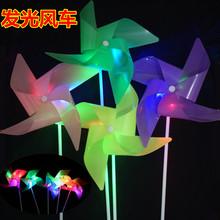 发光风车 儿童怀旧玩具 闪光卡通风车 DIY益智玩具 四角风车玩具