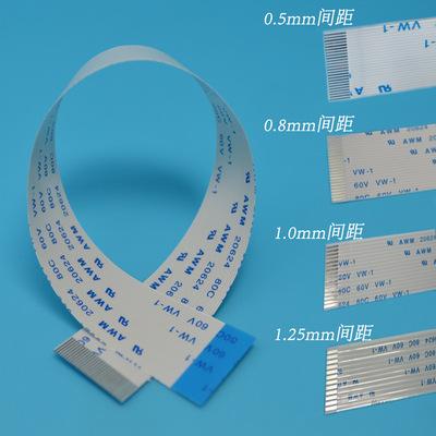 FFC/FPC扁平软排线,FFC连接线 0.5间距 异面 反向16P 15厘米