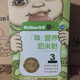 买三送礼 每添4s三段淮山莲子营养小米粉220g可吸奶米粉220g