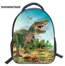 儿童卡通书包14寸幼儿园恐龙书包亚马逊爆款双肩背包定制一件代发