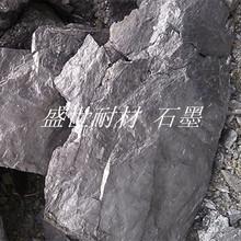 厂家直销 各种规格天然鳞片石墨粉 高碳石墨 超细石墨粉