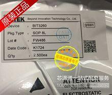 全新原裝 FDN360 FDN360P SOT23貼片 360 液晶常用供電三極管