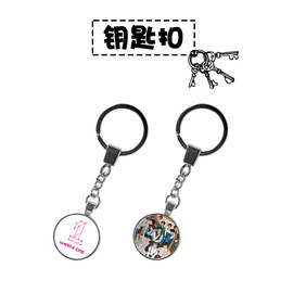 Wanna one metal keychain key chain star with the official section
