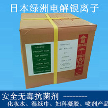 其他污水处理设备EEC53-535