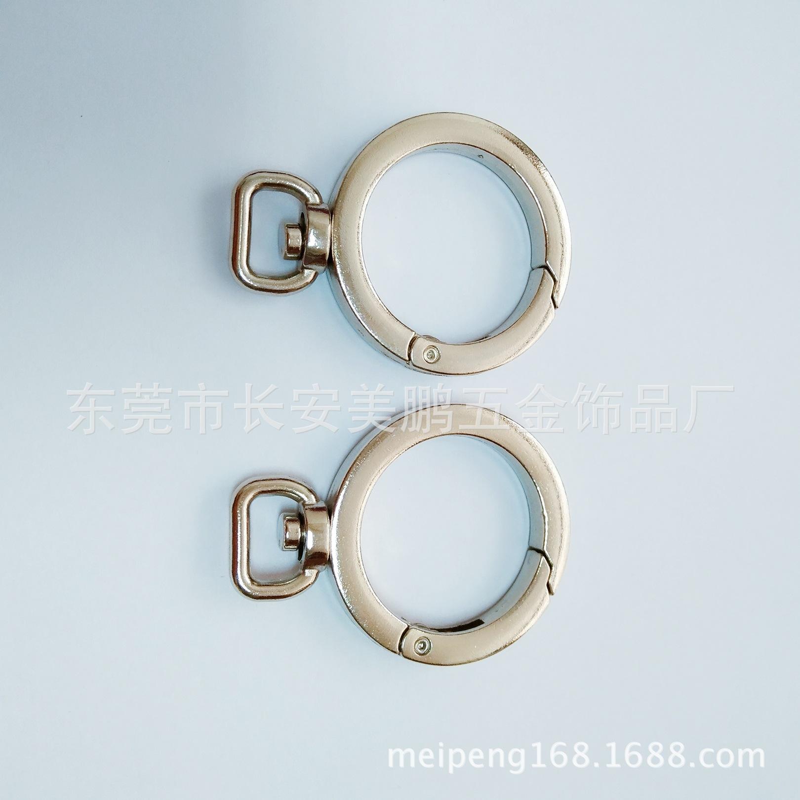 厂家现货供应镍色锌合金圆形弹簧扣 高档饰品圆圈圆环扣登山扣