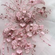 10色入金色红色立体珍珠花朵 刺绣蕾丝花片 婚纱礼服DIY服装材料