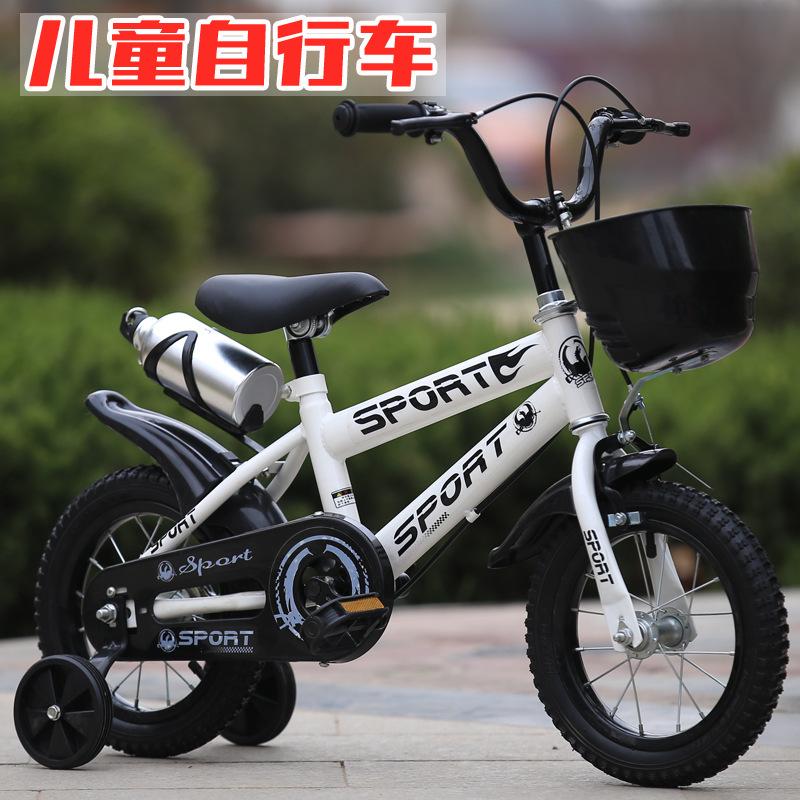 地摊儿童自行车礼品车12寸小孩子单车14寸16寸儿童脚踏车奶粉赠品