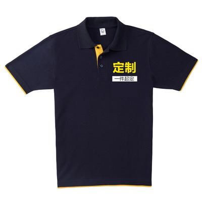 雪阳102TBG撞色广告衫定制印logo翻领短袖polo衫工作服夏季T恤DIY