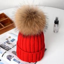 厂家直销 秋冬纯色卷边女士韩版貉子18cm毛球帽毛线帽子