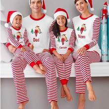 现货!2017eBaY爆款 圣诞节亲子套装印花家居服睡衣两件套
