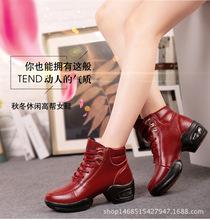 牛霸道6657短靴软面牛皮舞蹈鞋中靴女鞋秋季新款广场舞鞋软底舞鞋