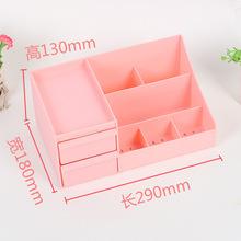 新款韩国桌面抽屉式整理箱塑料盒化妆箱塑料收纳盒桌面收纳收納箱