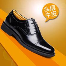 廠家直銷春季新款三接頭男士皮鞋真皮商務軍鞋休閑男鞋子一件代發