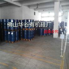 專業生產銷售制線硅油 線油物優價廉