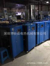 长期供应江苏无锡苏州常州昆山 除湿干燥机 三机一体除湿机