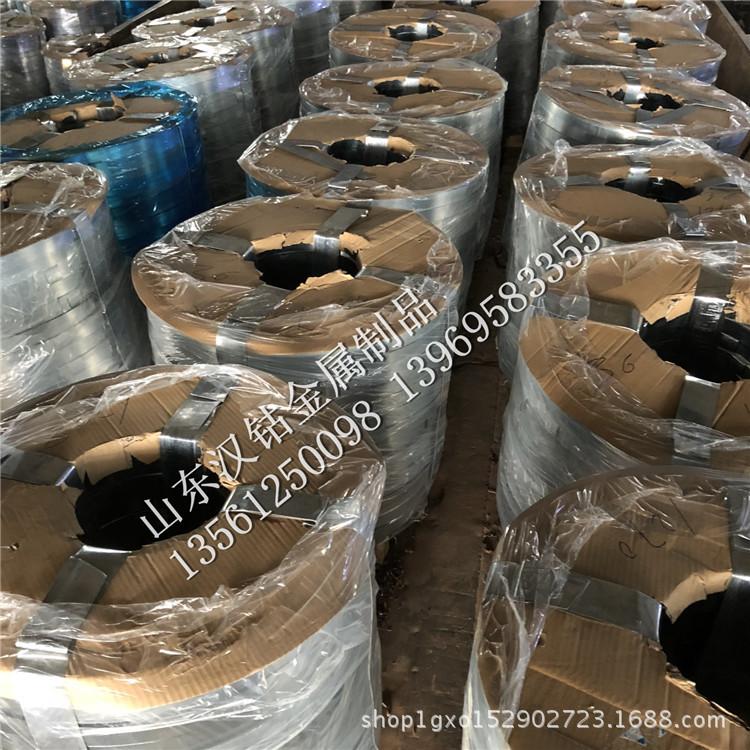 厂家销售 品质保证金属波纹管镀锌钢带36*0.25mm现货供应