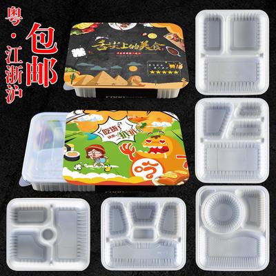 一次性饭盒 打包盒五格外卖餐盒三格 四格快餐盒 塑料饭盒 300套