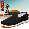 Old Beijing cloth shoes, four seasons work shoes, mens shoes, lazy people, one foot pedals, Dads scarf shoes, casual drivers, chef shoes.
