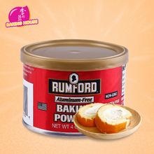 美国进口RUMFORD拉姆雷德泡打粉 无铝 蛋糕膨松剂113g