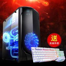供应游戏i7-7700独显4G台式机 电脑主机组装 兼容整机厂家直销
