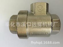 供应快速排气阀 快排阀QEA-20 XQ171500 172000 172500 QE-06 08