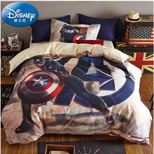 兒童床上用品純棉男孩美國隊長卡通床單四件套冬季