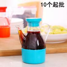 G1321 W-5小油壶 调味罐  瓶 2元店 二元店 厨房 塑料 油壶 批发