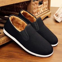 冬季新款男棉鞋 保暖加绒低帮休闲鞋 防滑软底军单相巾棉工作棉鞋