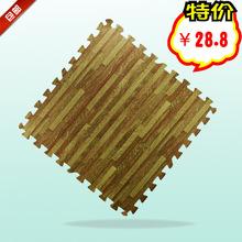 包邮地垫仿木纹EVA垫子泡沫地板垫拼图防滑地垫儿童环保爬行垫子
