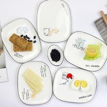 長方形北歐陶瓷盤水果沙拉蛋糕甜品盤 西餐盤創意盤子字母早餐盤