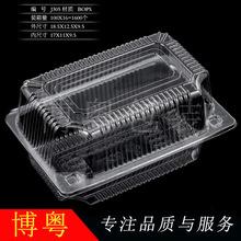 厂家批发现货J305透明吸塑蛋糕面包盒奶酪包烘培点心长方形包装盒