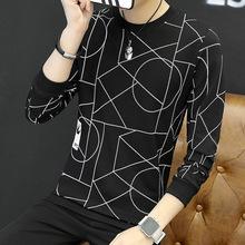 潮牌 2017秋季新款男式青年圆领休闲长袖T恤卫衣 韩版打底衫男装