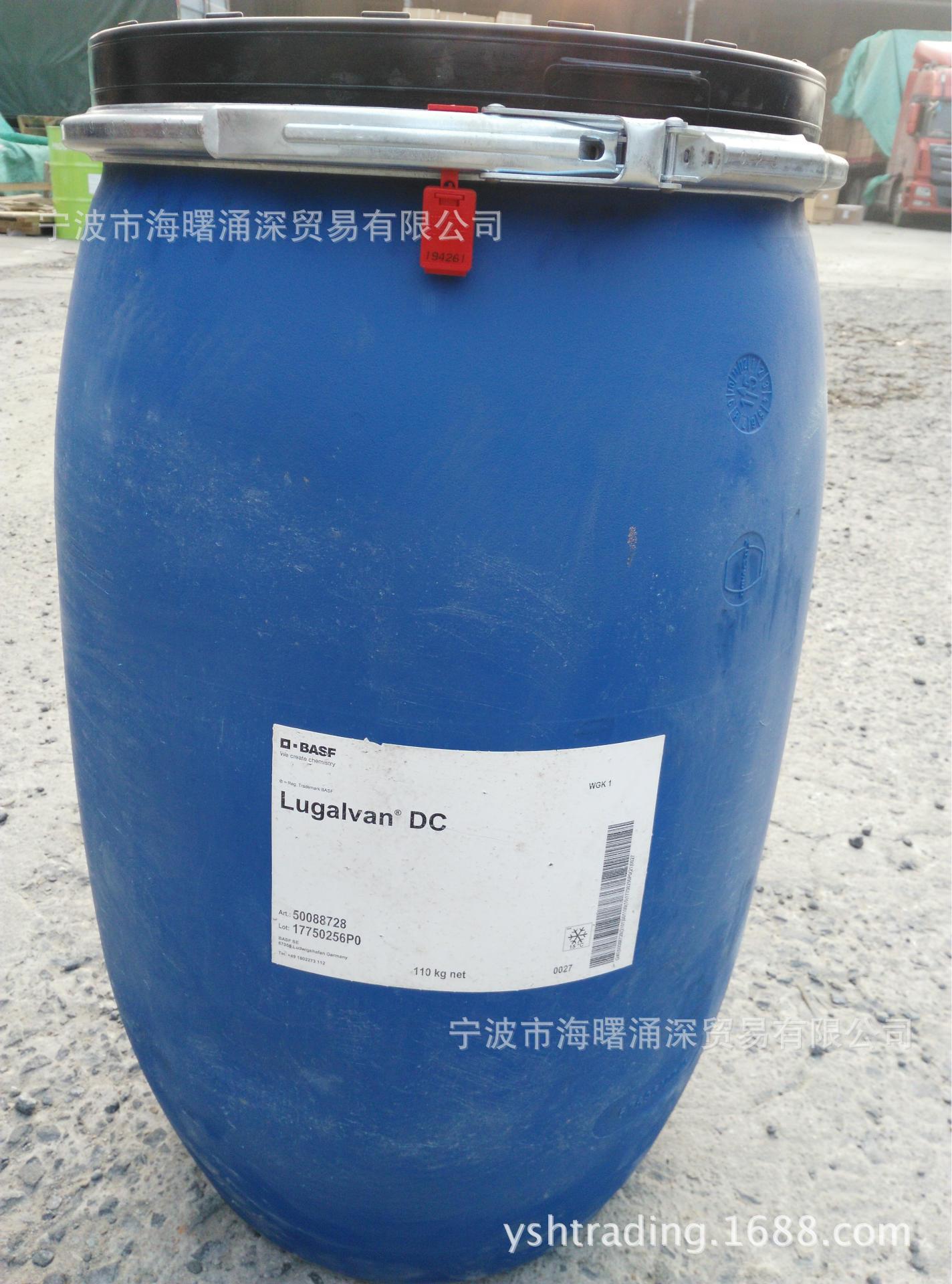 树脂LUGALVAN DC封闭剂专用树脂 镀锌封闭剂