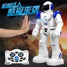 机械战警 9930 遥控 智能机器人 手势感应编程充电 儿童玩具遥控机器人玩具 编程机器人
