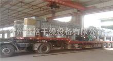 碳化硅干化設備 化工污泥干化設備 300平方污泥烘干機