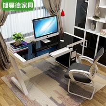 电脑桌台式家用经济型简约现代钢化玻璃?#20801;?#20070;桌写字台简易办公桌