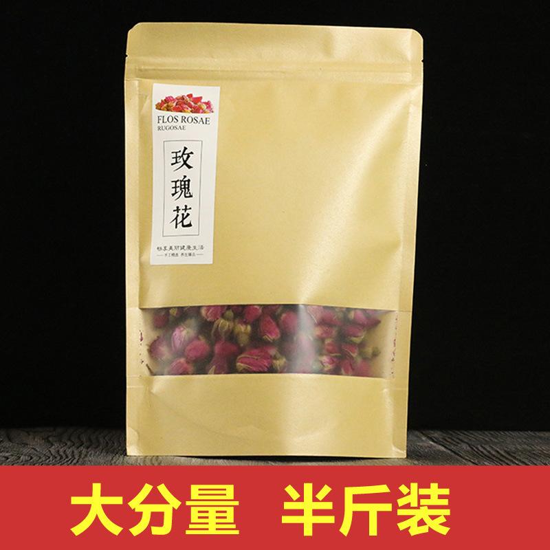 正宗玫瑰花茶250克 新鲜花草茶平阴干玫瑰花蕾泡茶袋装厂家批发