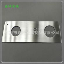 厂家加工手机铝面板 移动电源铝外壳 开关铝盖板