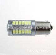 汽车LED灯/1156/1157 5730-33SMD 5630-33 刹车转向灯 倒车灯