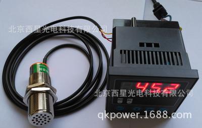 噪音检测仪噪音报警仪分贝监测显示器远程信号输出带继电器噪音计