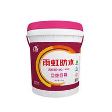 塑料薄膜A164-16475
