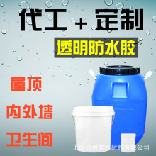吸收器A40-4416732