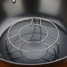 不锈钢无磁圆形多功能蒸架 蒸笼三角小蒸架三脚 2元店 厨房小工具