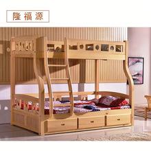 隆福源廠家特價直銷香柏木兒童床上下床松木全套臥室家具和雙人床