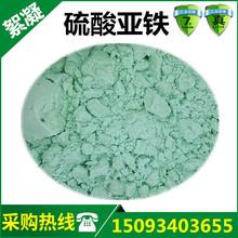 手机保护膜6C771A0-67715
