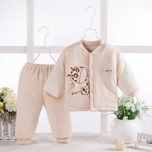 纯彩棉新生婴儿棉衣童套装男女宝宝棉袄裤夹棉秋冬季款加厚衣服