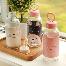 便携韩版玻璃杯韩国创意潮流水杯简约女学生随手杯子清新可爱耐热